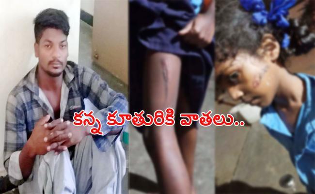 Father Assult on Daughter in West Godavari - Sakshi