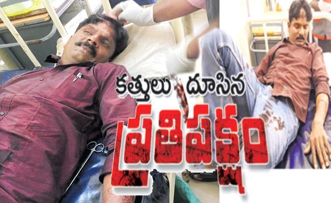 TDP Janasena Party Activists Attack on YSRCP Leaders Tirupati - Sakshi