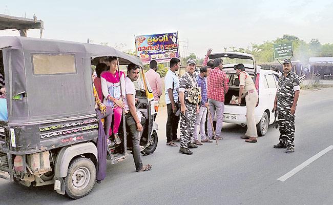 High Alert In Kaleshwaram - Sakshi