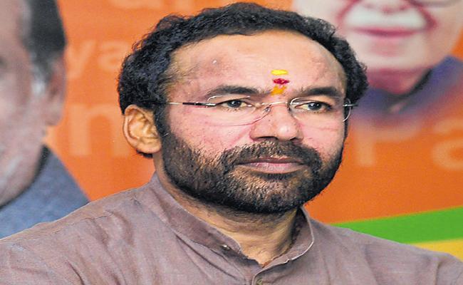 Kishan Reddy Comments On Telangana Govt - Sakshi