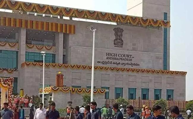 Lunch Motion Petition Filed In High Court On AP Local Elections - Sakshi