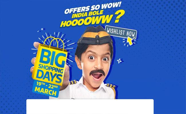 Flipkart Big Shopping Days 2020 Sale Kicks Off From March 19 To 22nd - Sakshi