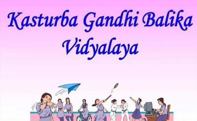 Kasturba Gandhi School Students Away From School In Nizamabad - Sakshi