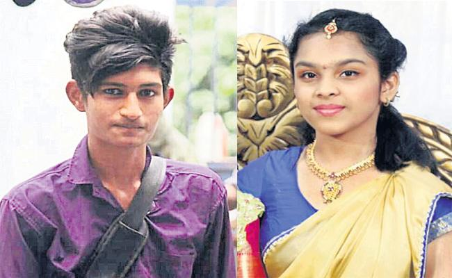 Tenth Class Student Gayathri Commits End Lives in Hyderabad - Sakshi
