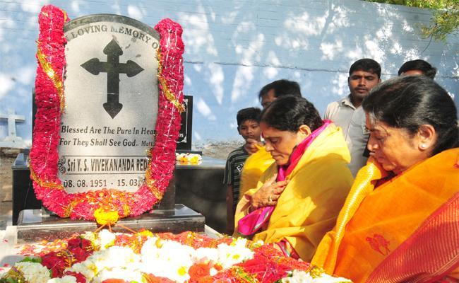 YS Vivekananda Reddy Vardhanthi in YSR Kadapa - Sakshi