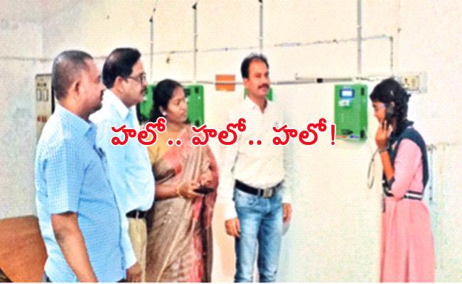 Smart Card Phones in Guruku Girls Schools in Warangal - Sakshi