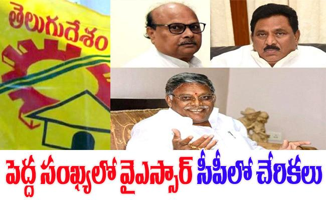 Leaders Are Leaving From TDP In East Godavari District - Sakshi