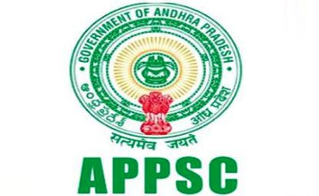 APPSC Exams Sehdule Changed - Sakshi