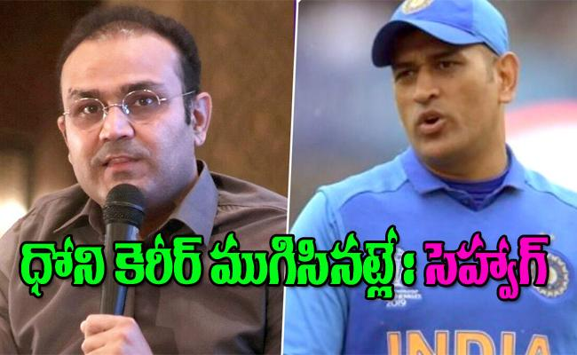 MS Dhoni Return To Indian Team Looks Difficut Says Sehwag - Sakshi
