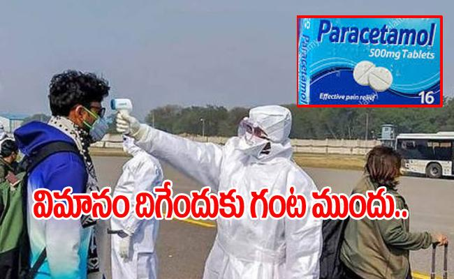 Hyderabad: Air Passengers Skip Thermal Screening With Paracetamol - Sakshi