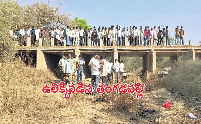 Software Women Assassinated in Rangareddy Thangadpally - Sakshi