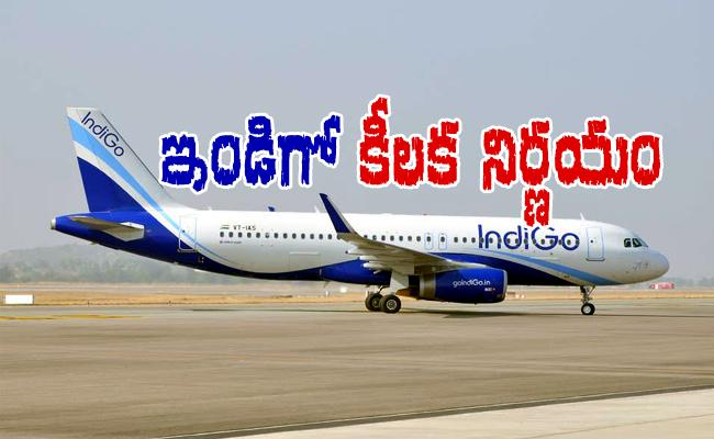 IndiGo CEO Ronojoy Dutta announces pay cut for all employees - Sakshi