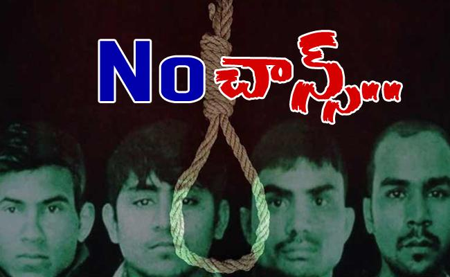 Delhi Court Says No Legal Remedies Of Nirbhaya Convicts Pending Ahead Execution - Sakshi
