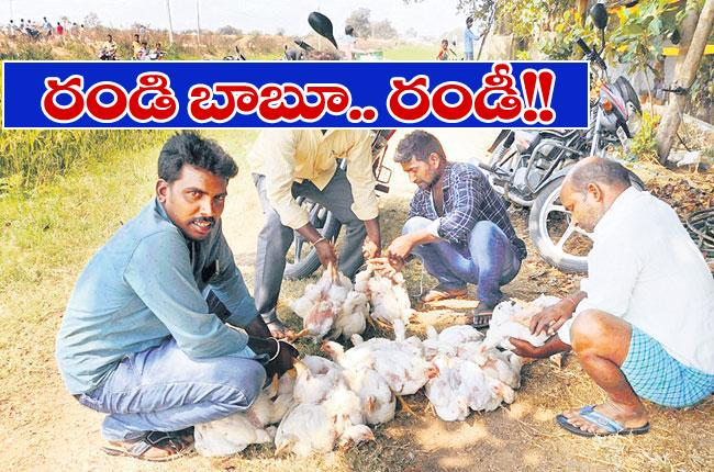 Chicken for Free in Times of Corona in Medak, Dubbaka - Sakshi