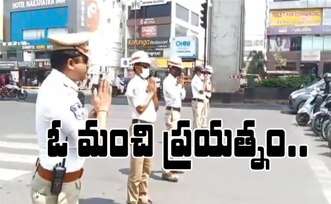 Coronavirus: Rachakonda Traffic Police Awareness Programme - Sakshi