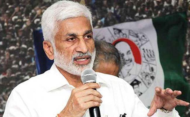 Vijaya Sai Reddy Slams Chandrababu Over Local Body Election - Sakshi