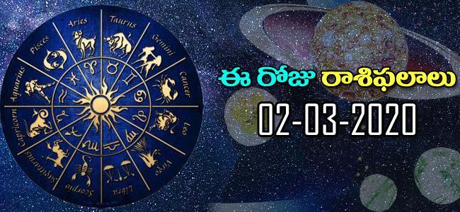 Daily Horoscope in Telugu (02-03-2020) - Sakshi