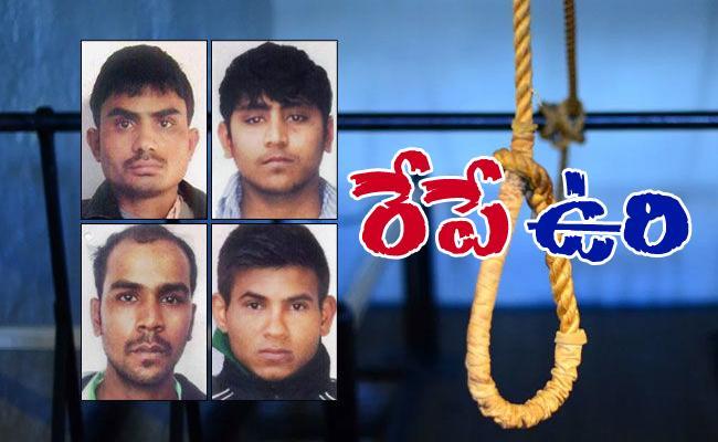 Nirbhaya Case: Delhi Court Refuses To Put On Hold Convicts - Sakshi