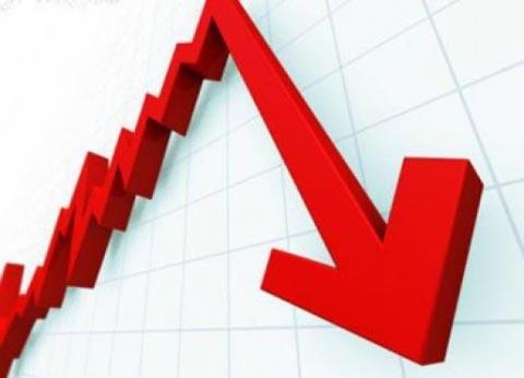 Global shares suffer worst week since financial crisis - Sakshi