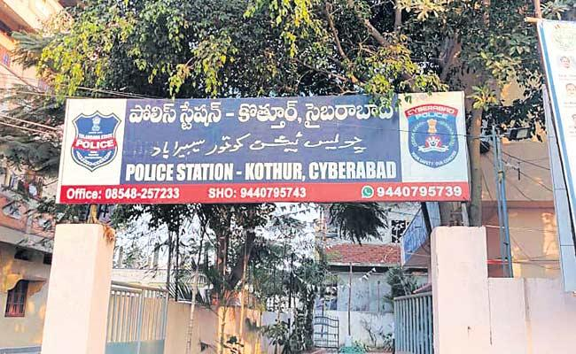 Shadnagar Police Are frequently In Controversy With Their Dances - Sakshi