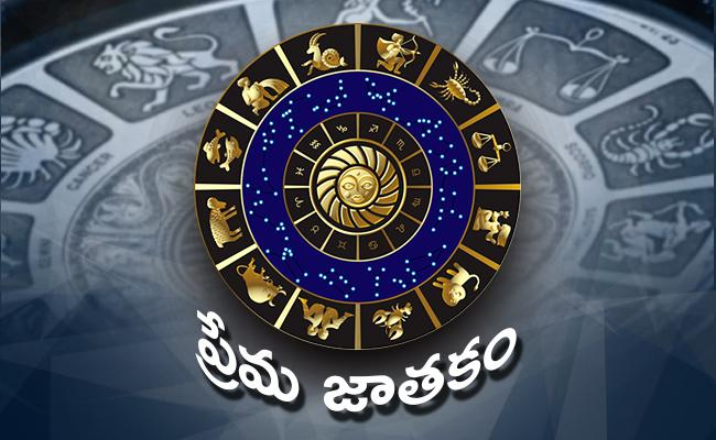 Weekly Love Horoscope In Telugu From 20-03-2020 To 26-03-2020 - Sakshi