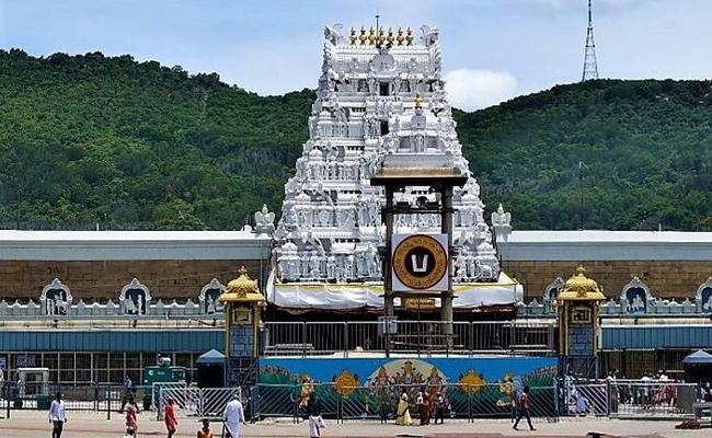 Tirupati Temple To Conduct Dhanvantari Mahayaganam - Sakshi