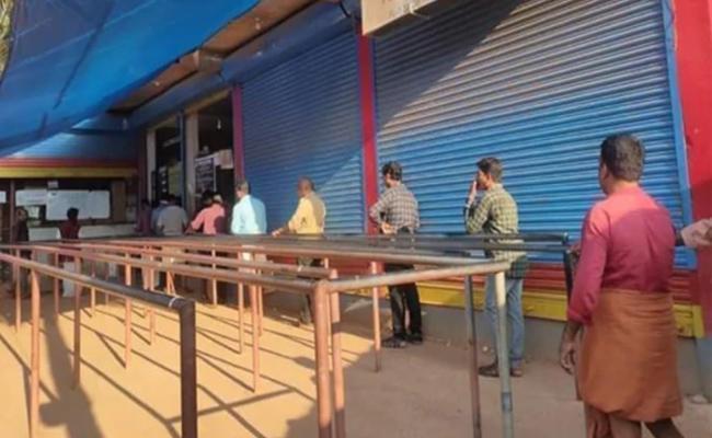 Coronavirus Scare: People Keep Distance In Queue To Buy Liquor - Sakshi