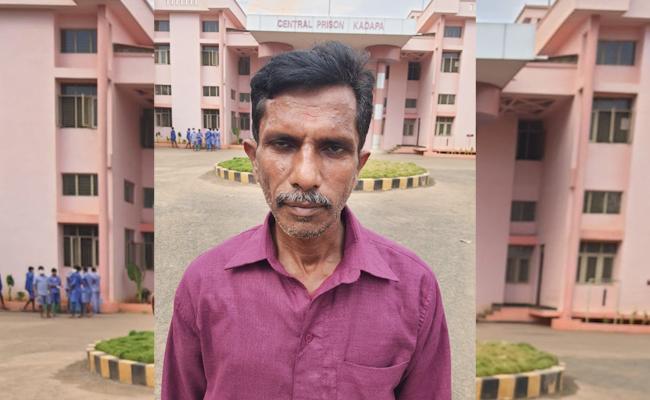 PD Act File on Vinod Kalal Kurnool - Sakshi