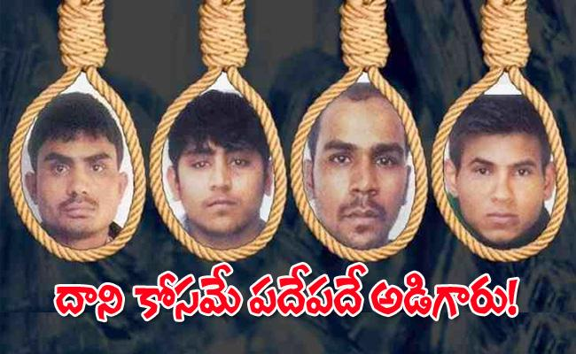 Nirbhaya Case: Till Last Moment, Convicts Kept Hoping for Court Miracle - Sakshi