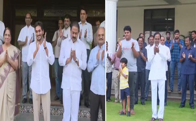 Janatha Curfew: Telugu States Chief Ministers KCR And Jagan Clapping - Sakshi