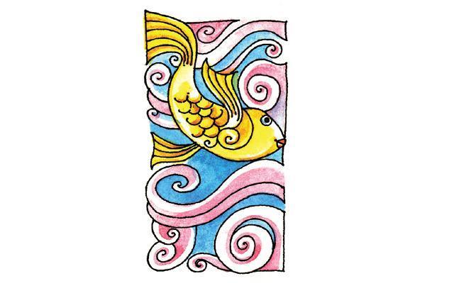 2020 To 2021 Pisces Zodiac Sign Horoscope In Sakshi Funday