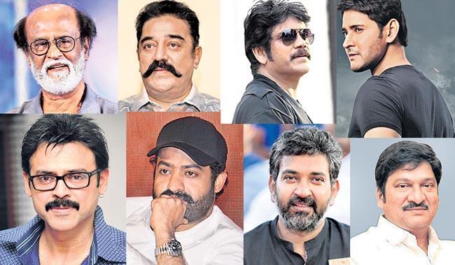 Movie Stars Reacts on Janata curfew - Sakshi