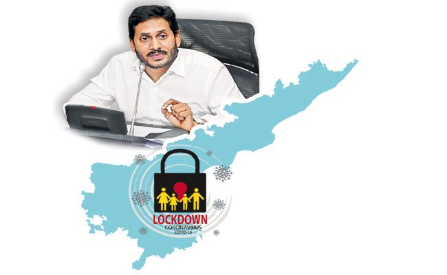 CM YS Jaganmohan Reddy Announce AP Lock Down Till 31st March - Sakshi