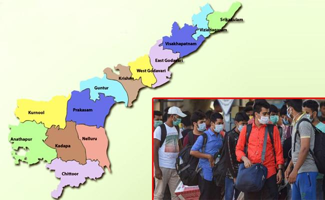 AP Government Officers Taking Special Care On Corona - Sakshi