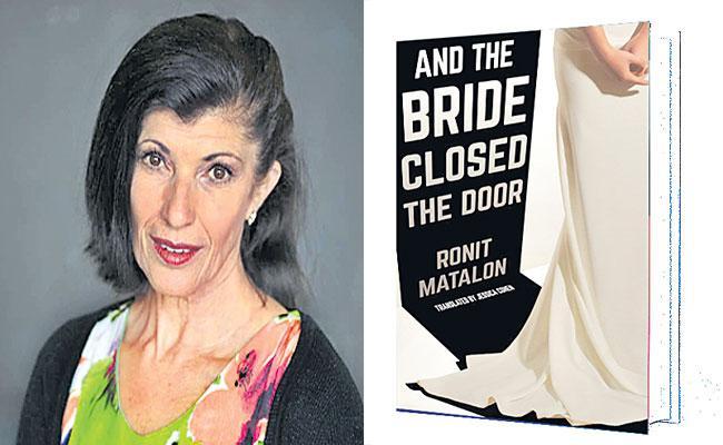 And The Bride Close The Door Book Review By Padma Priya - Sakshi