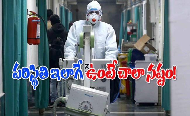 Coronavirus: Not Just Claps, Give Personal Protective Gear to Doctors - Sakshi