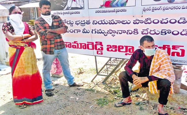Corona Virus: Villagers blocked the two people from Dubai - Sakshi