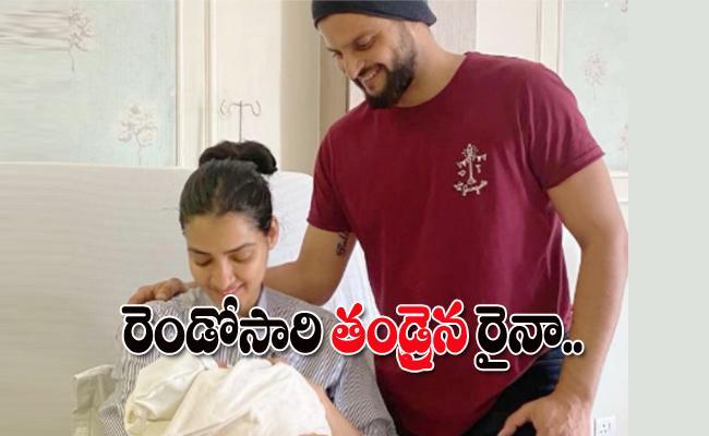 Suresh Raina And Priyanka Blessed With Baby Boy - Sakshi