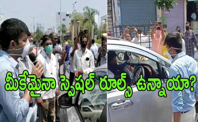 Rajanna Sircilla Collector Seized Vehicles Who Violates Lockdown - Sakshi