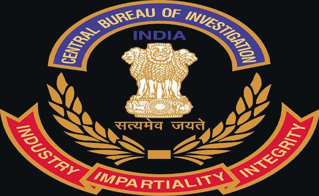 CBI Investigation On Amaravati Irregularities - Sakshi