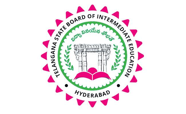 Term Duties For Intermediate Employees In Telangana - Sakshi