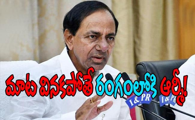 Coronavirus CM KCR Warns People Of Telangana To Follow Lockdown - Sakshi