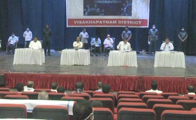 AP Ministers Reviews Meeting On Corona Virus Control Janata Curfew - Sakshi