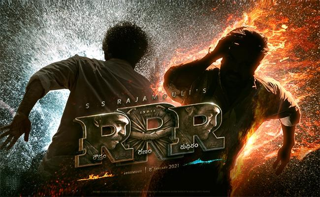 RRR Movie Title Logo And Motion Poster Released - Sakshi