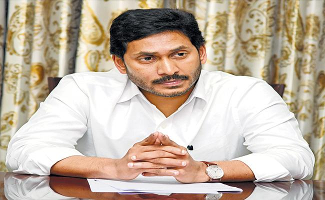 CM YS Jagan Review Meeting With Officials On Covid-19 Prevention - Sakshi