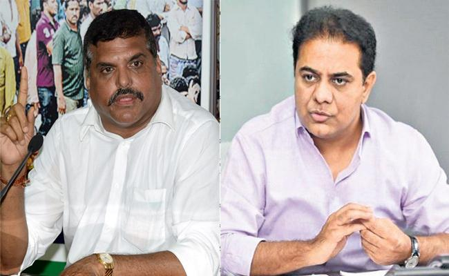 Hyderabad Hostels Shutdown News: Botsa Satyanarayana Call To KTR On This Issue - Sakshi