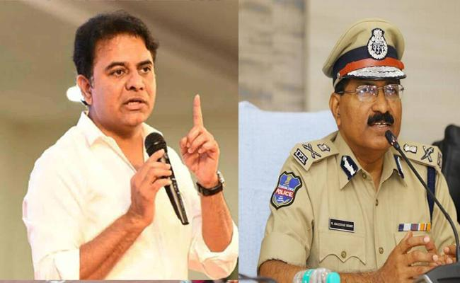 Hyderabad Hostels Shutdown: KTR And DGP React on This Issue - Sakshi