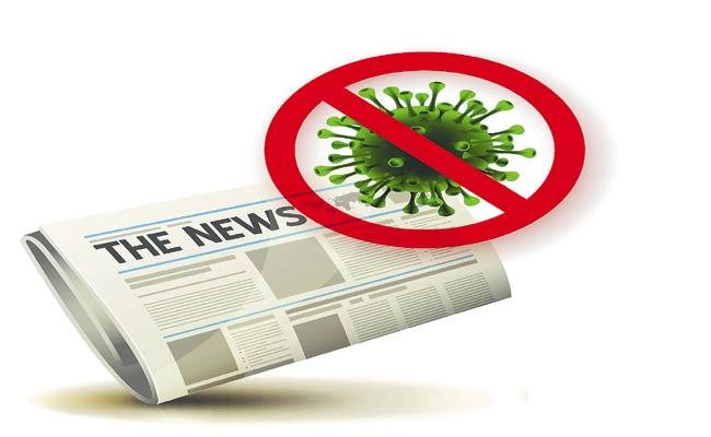 Covid-19 Does Not Infect with Newspapers - Sakshi