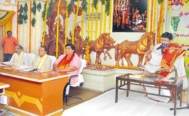 Bachampalli Santhosh Kumar Sastry Panchangam - Sakshi