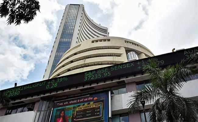 Sensex, Nifty Opens higher Today - Sakshi